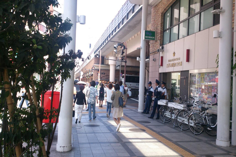道案内1(吉祥寺駅北口)